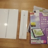 ipad mini 5のまるで本物の紙(書き心地)な液晶保護フィルムを試す