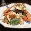 星野リゾート 界 加賀 宿泊レビュー。カニ料理がおすすめの高級温泉旅館