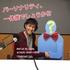 速報!FM八女新番組「ONE DAY DJ!」パーソナリティは私です!!!