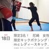 @尼崎 女性限定 キックボクシング 体験レッスン
