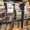 「紀伊國屋書店」NYマンハッタンの中心部で日本の書籍が買えるお店