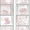 【犬マンガ】保護犬カフェ天神橋店に行った話