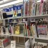 こんなところに日本書籍 ~Belconnen  Library~