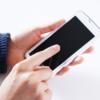電気通信事業法改正 携帯通信料値下げへ スマホの通信料と端末代の完全分離は是か非か