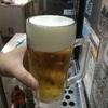 今日は、生ビールが半額です。