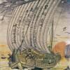 [河川][交通流通][歴史] 小江戸川越(1)−2 川越夜船
