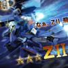 【機動戦士ガンダム】追加機体はZII【バトルオペレーション2】