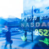 簡単に売買できる上場投資信託「ETF」で上手に分散投資!