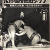 最もワクワクした昭和53年九州場所を思い出す・・・