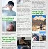 2018 BTS FESTA #3 ニュース翻訳