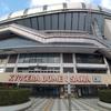日本一周の旅 三十六日目 大阪府〜兵庫県【球場巡り巡って】