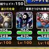 level.1114【赤い霧】第150回闘技場ランキングバトル最終日