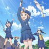 TVアニメ「放課後ていぼう日誌」