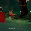 サポ挑戦!魔幻の覇王軍。ずたずたのぼろ負けである(DQ10)