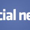 フェイスブック創設者を描いた映画『ソーシャル・ネットワーク』感想