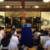 【報告】マインドフルネスの国際フォーラム「Zen2.0」に参加しました 1日目
