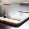 ドコモiPhoneを格安スマホ・楽天モバイルで使う方法|格安SIM・ナンバーポータビリティ(MNP)
