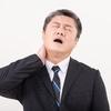 首のコリ対策には胸鎖乳突筋をほぐすのがとても効果的