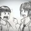 柳町君と京子先生と一緒にあきらさんの漫画的自己紹介!!ウィキペディアか!!