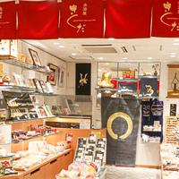 【金沢駅】老舗金箔屋さんのギフトショップ!「金箔屋さくだ」がリニューアルオープン!【NEW OPEN】