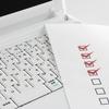 トップ営業の手帳が「空白だらけ」のワケ(学び18)