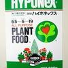 水耕栽培の液肥には「微粉ハイポネックス」がおすすめ。少量購入できるのも利点です