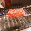 【食べログ】北新地の高評価焼肉!大番の魅力をご紹介します。