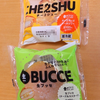 チー2シュー / 生ブッセ(チーズ&カスタード)