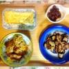 大葉ささみ梅肉和え、茄子豚肉、玉子焼き、小豆、柚子酢の物