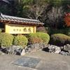 仙台 秋保温泉ホテル瑞鳳の宿泊レポ(バイキングが最高に素晴らしかった、子連れ旅行、和洋室、口コミ感想、1歳10ヶ月)