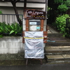 台風13号がやってくる