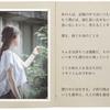 """妄想アヤコ Vol.17 """"遠い日"""""""