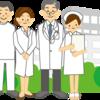 【通信講座】診療記録と接遇【医師事務作業補助者】