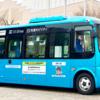 #398 自動運転車を地震動到達前に停車させる実験実施 2020年2月25日から、埼玉県川口市