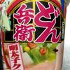 どん兵衛 明太子クリームうどん(日清食品)