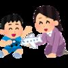 【子育て奮闘記】息子に言われたショッキングな事!