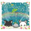 鈴の音と懐かしい声 ~歌うたいの猫/虹の橋の猫(第14話)~