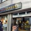 【電源カフェ】代々木編・TULLY'S COFFEは電源テーブルが混んでいるときは喫煙席へ