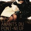 ポンヌフの恋人 LES AMANTS DU PONT-NEUF(1991年:フランス)