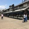 羽生パーキングエリア(上り線)がおもしろい!迷い込んだそこはまさに江戸!