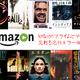 【無料で見れる】Amazonプライムビデオのおすすめ名作ホラー映画15作品紹介!