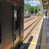 東京都内発予算1万円日帰り鉄道旅行をやってみた。