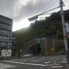 面白い!トンネルの上にある鹿児島の神社(建部神社)