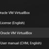 VirtualBox:仮想マシンの作成