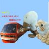 【JR東海道線】発車メロディ一覧【東京~小田原】(2018年10月現在)