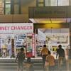 外貨への両替は日本?現地?どっちがいいの?