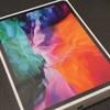 12.9インチ iPad Pro を購入した
