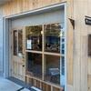 東京多摩地区で人気の天然酵母の蒸しパン屋「しのぱん」に行ってみた感想