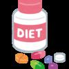 ダイエットサプリを飲んだら痩せるのか?30代ダイエット記録。