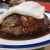 【まとめ】浅草・グリル佐久良で食べるべきシチュー・グリルメニューはコレ!